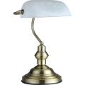 Globo - Lampa de masa 1xE27/60W/230V