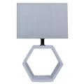 Lampă de masă VIDAL 1xE27/40W/230V gri