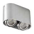 Lampa spot 2xGU10/25W/230V crom