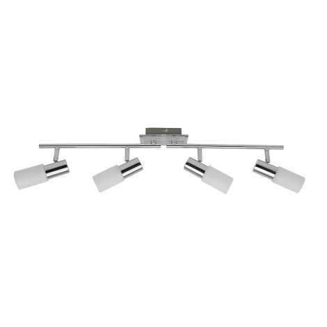 Rabalux 6099 - Lampa spot LOGAN 4xE14/40W/230V