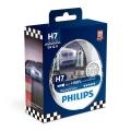 SET 2x Bec auto Philips RACINGVISION 12972RVS2 H7 PX26d/55W/12V
